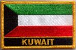 Kuwait Embroidered Flag Patch, style 09.